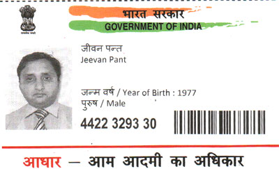 Un documento de identidad es, en realidad, un UID